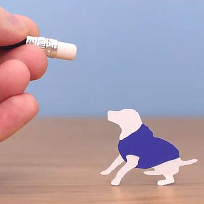 cutout dog motion